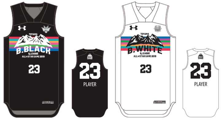 レプリカユニフォーム B.BLACKチーム/B.WHITEチーム