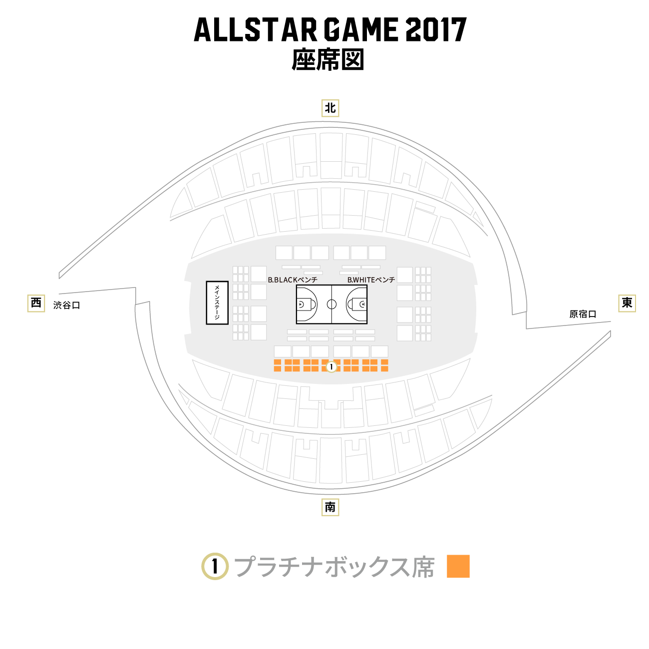 seatview_seat_01.png