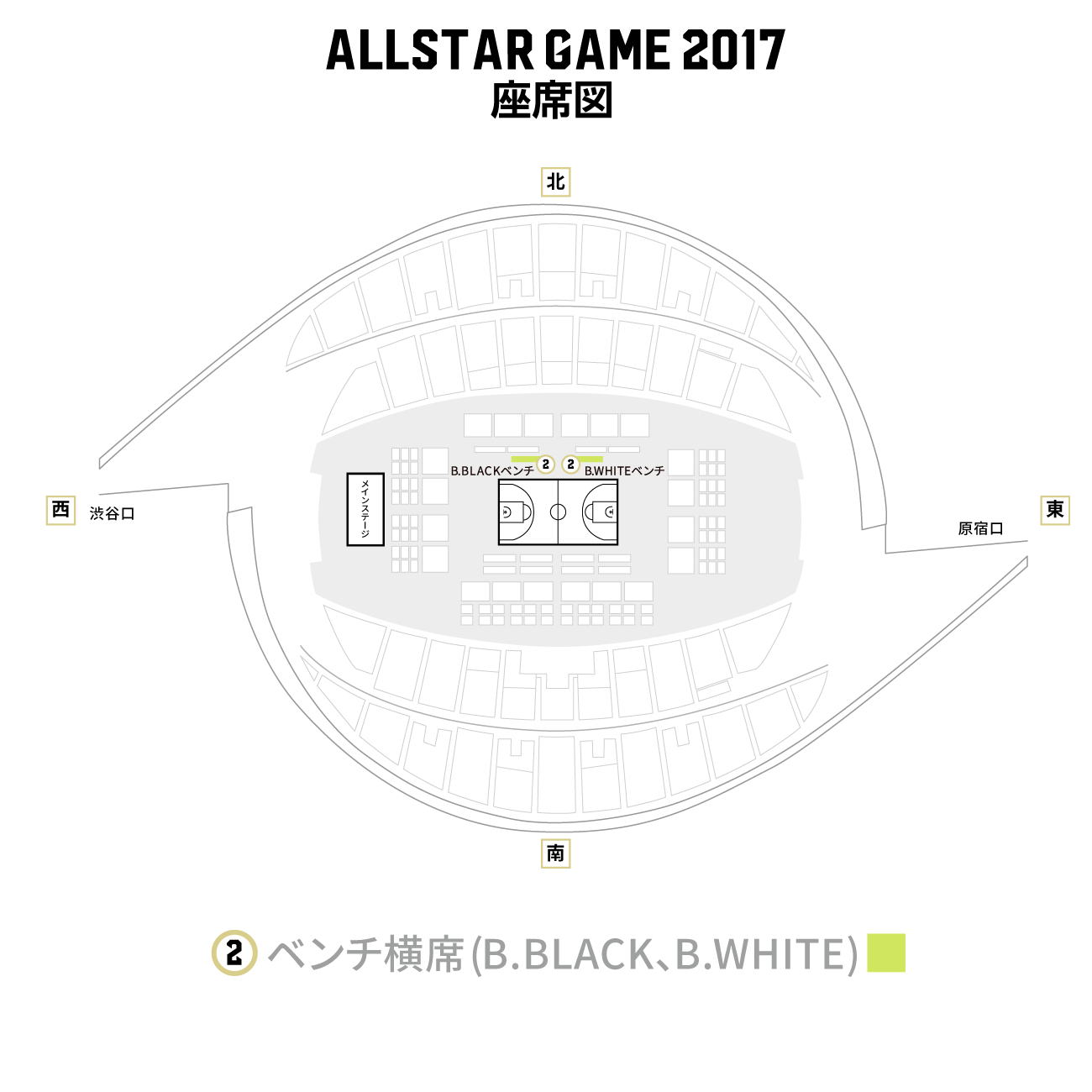 seatview_seat_02.png