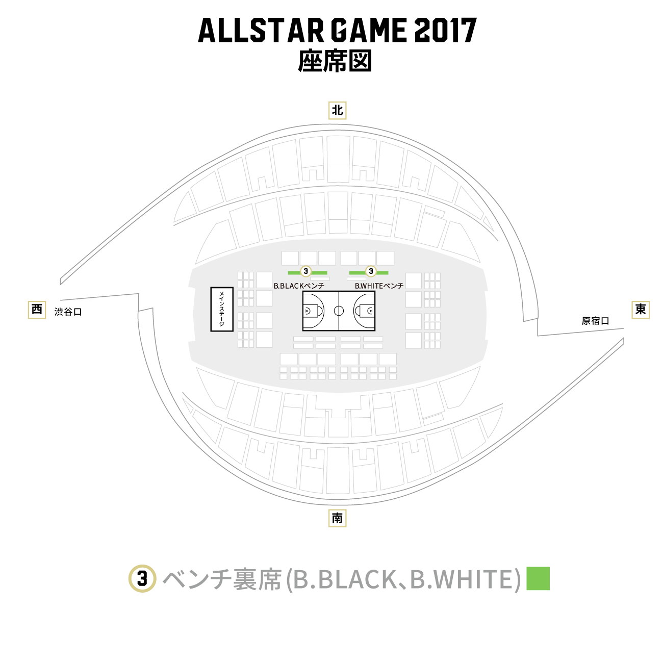 seatview_seat_03.png