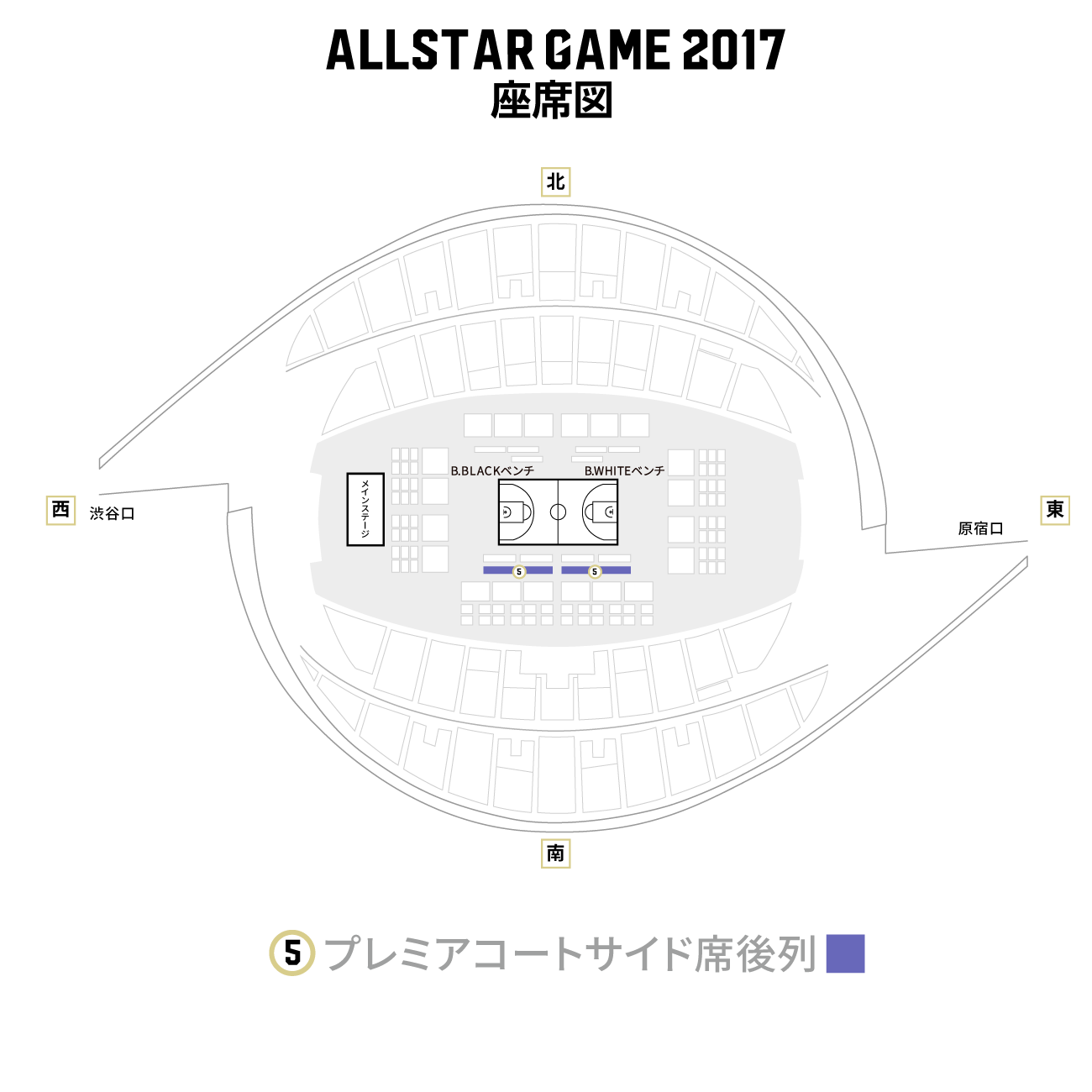 seatview_seat_05.png