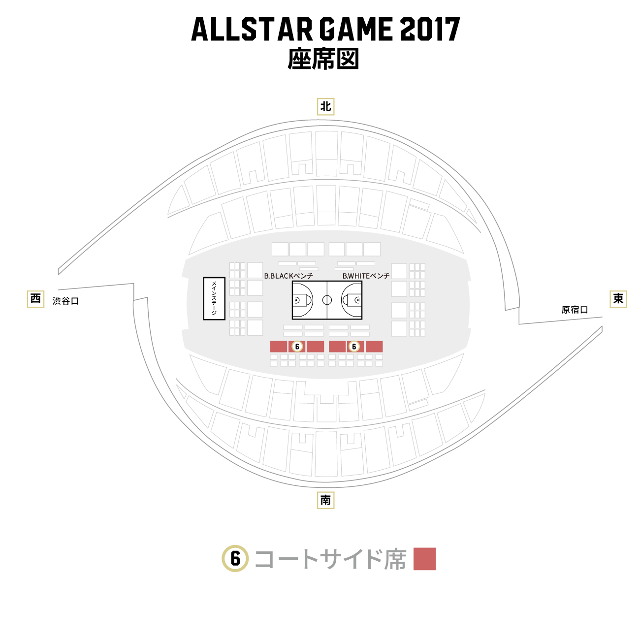 seatview_seat_06.png