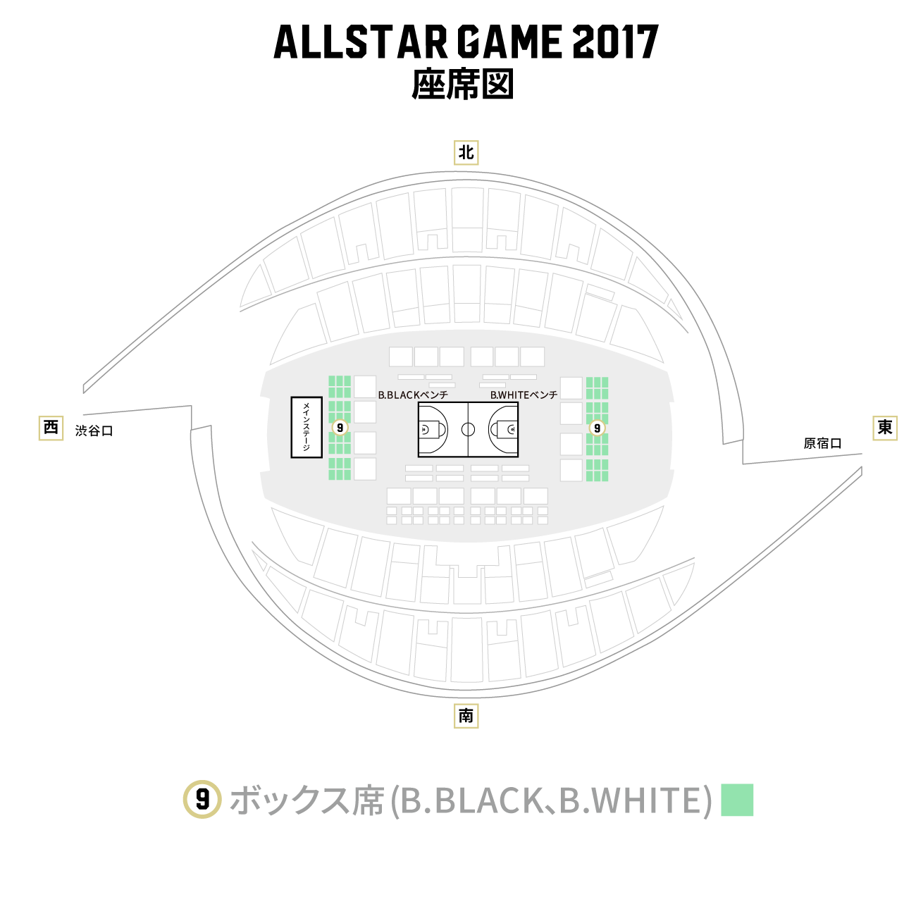 seatview_seat_09.png
