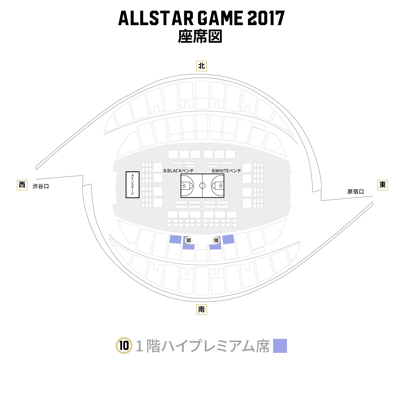 seatview_seat_10.png