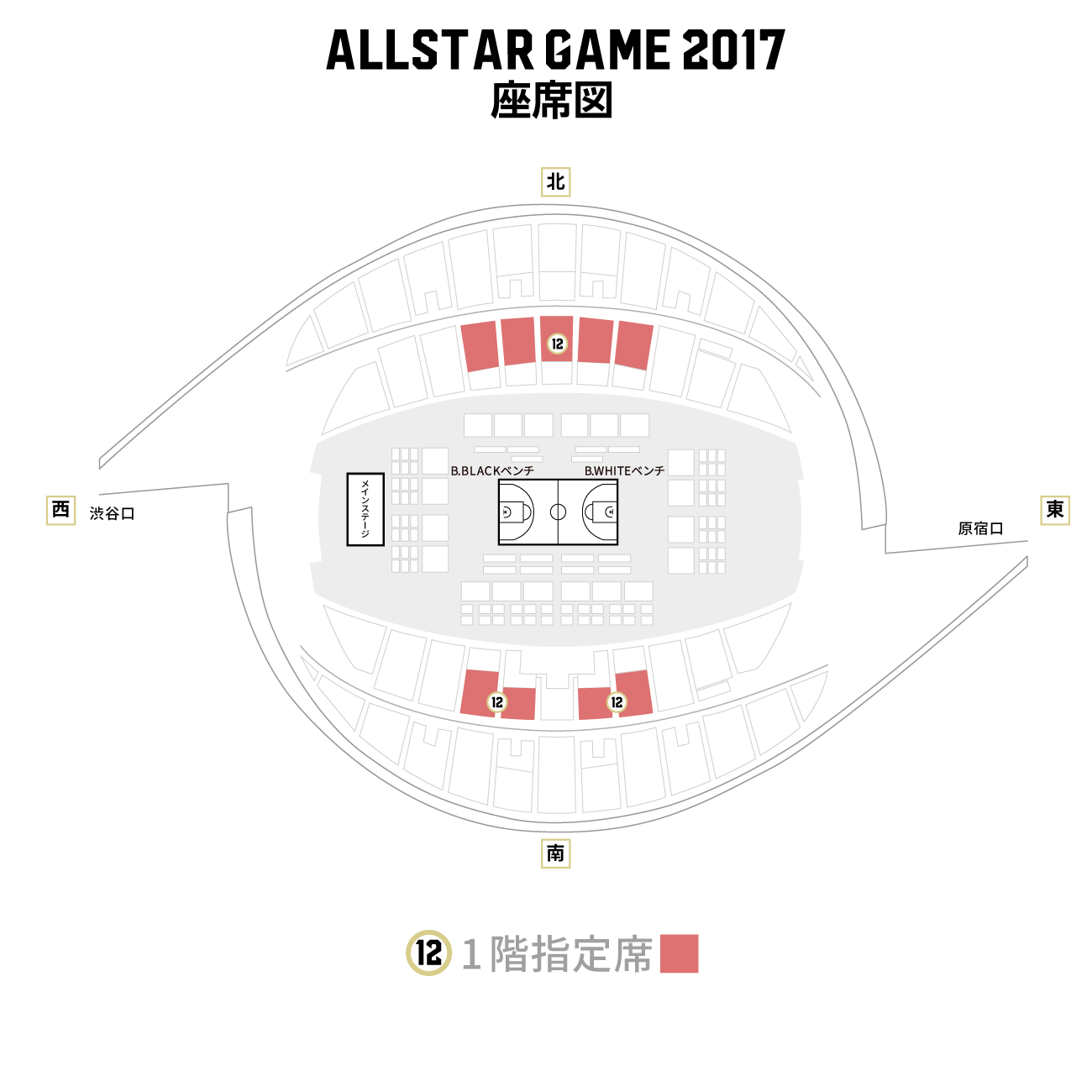 seatview_seat_12.png