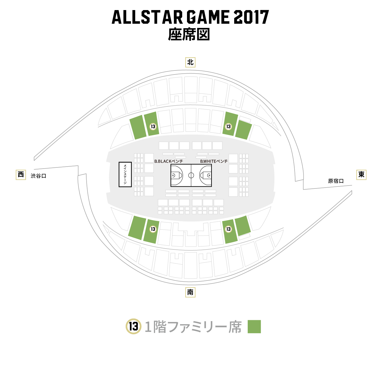 seatview_seat_13.png