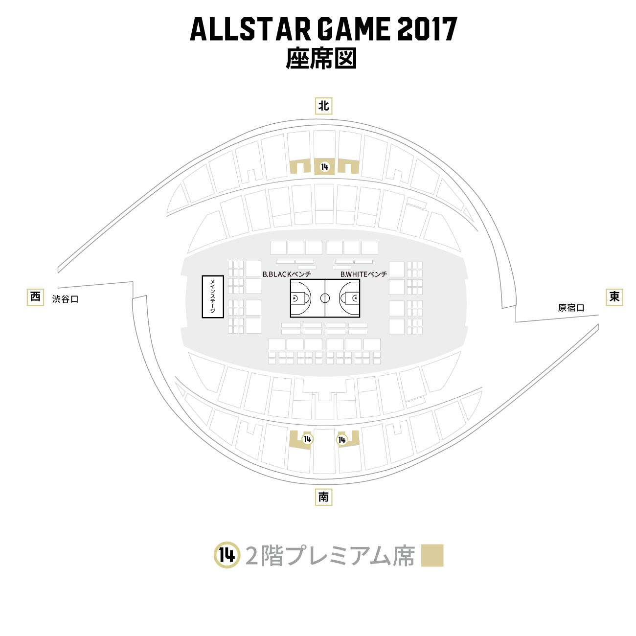 seatview_seat_14.png