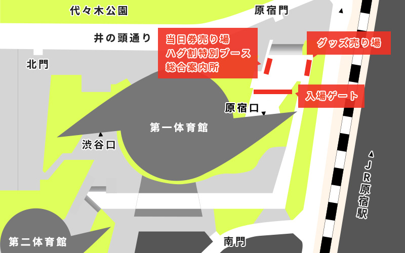 yoyogi-access_02.jpg