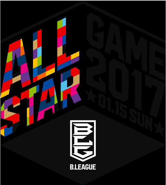 logo-allstar2017.png