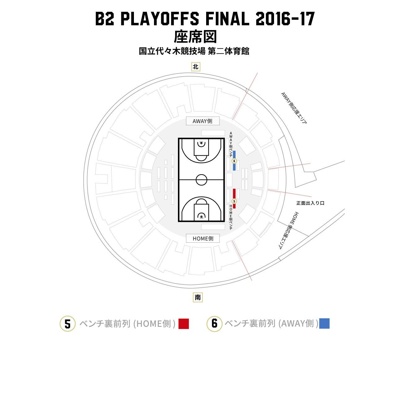 seatview_b2final_seat_05_06.jpg