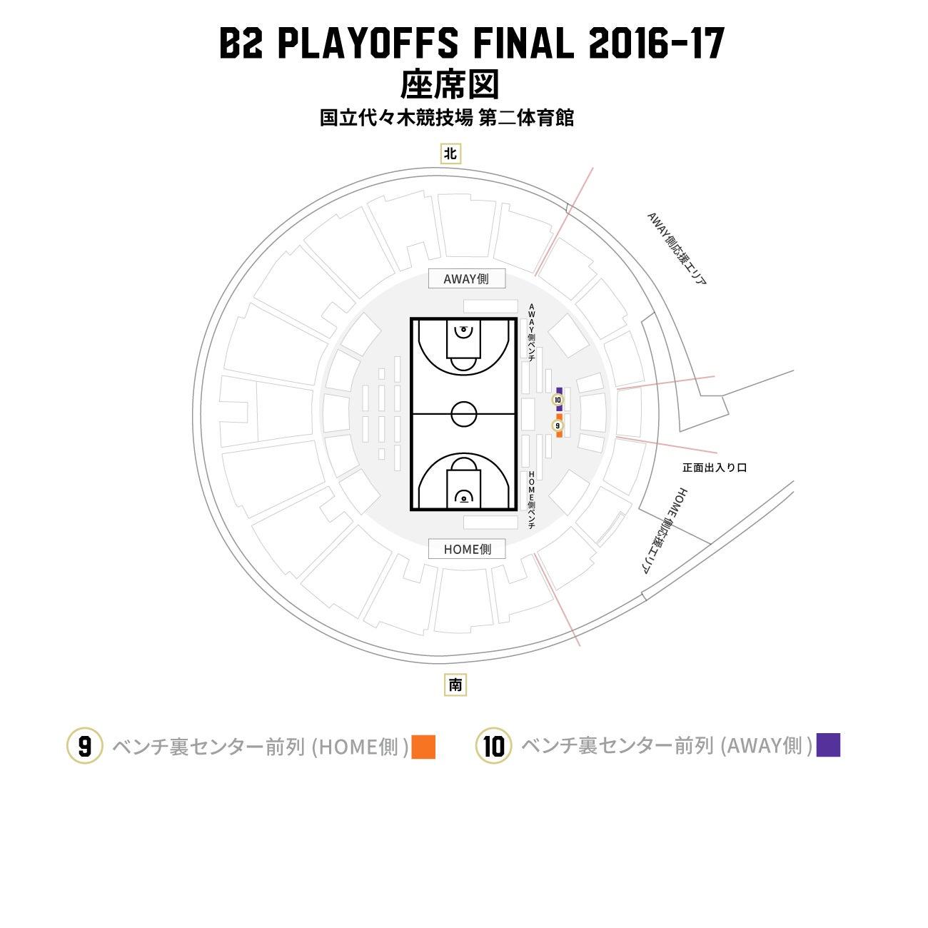 seatview_b2final_seat_09_10.jpg