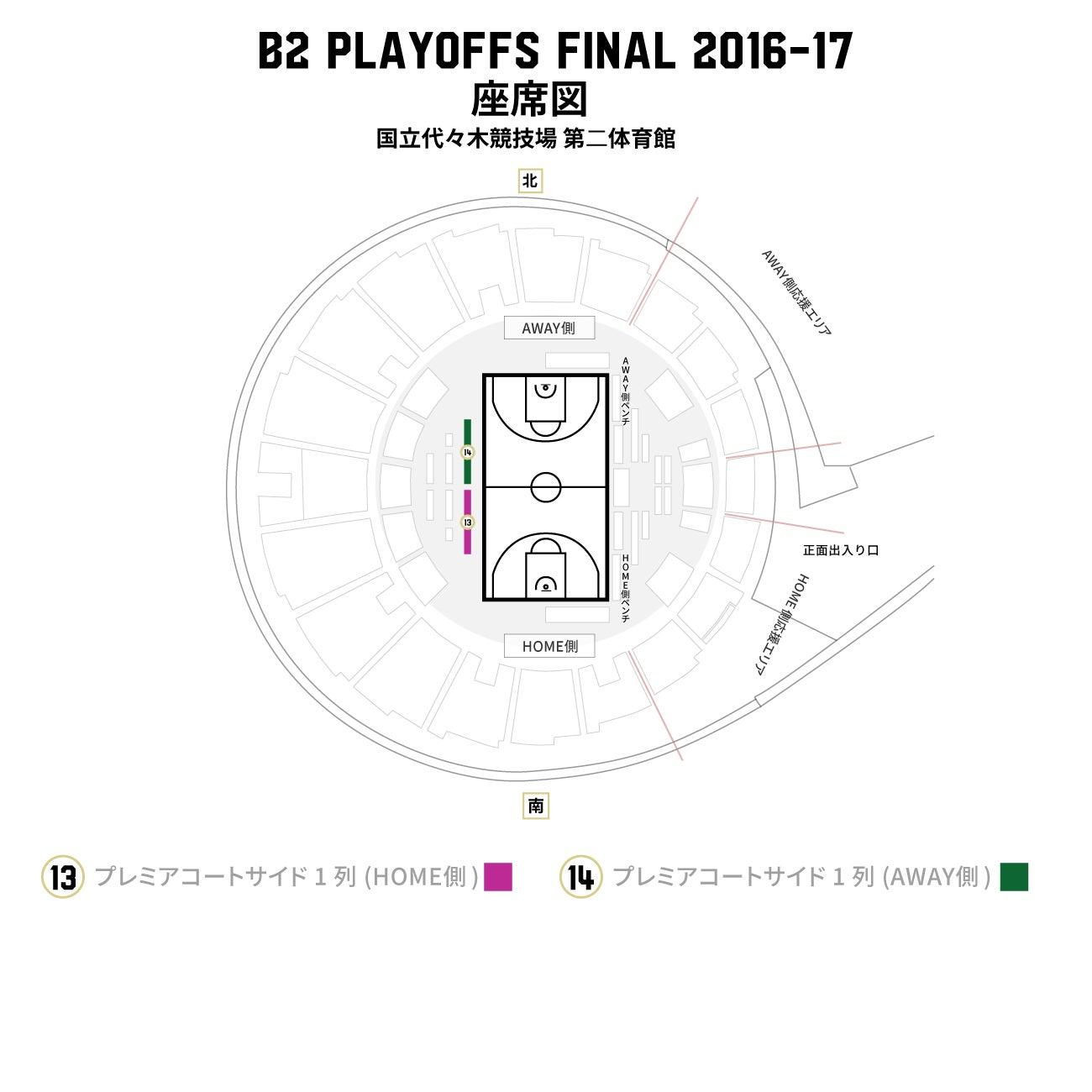 seatview_b2final_seat_13_14.jpg