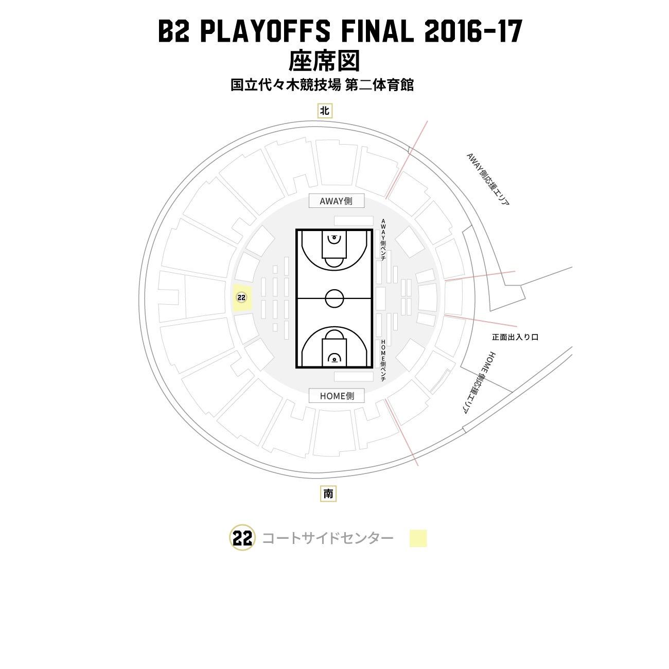 seatview_b2final_seat_22.jpg