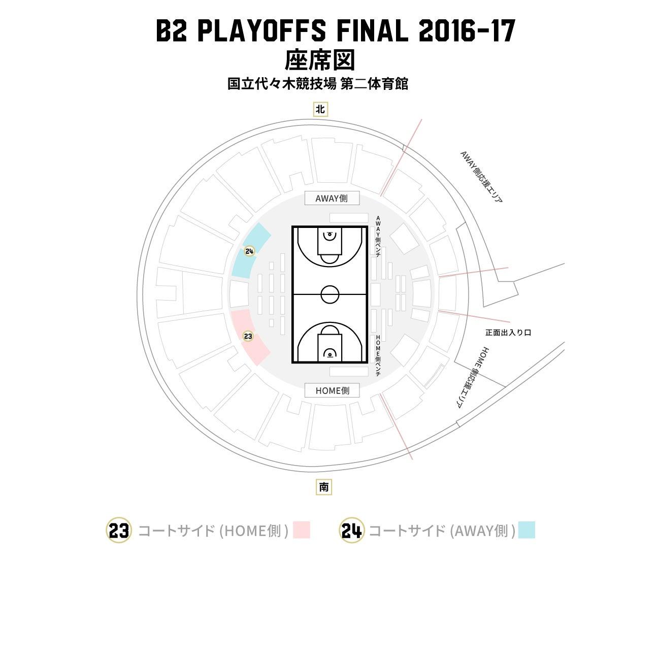 seatview_b2final_seat_23_24.jpg