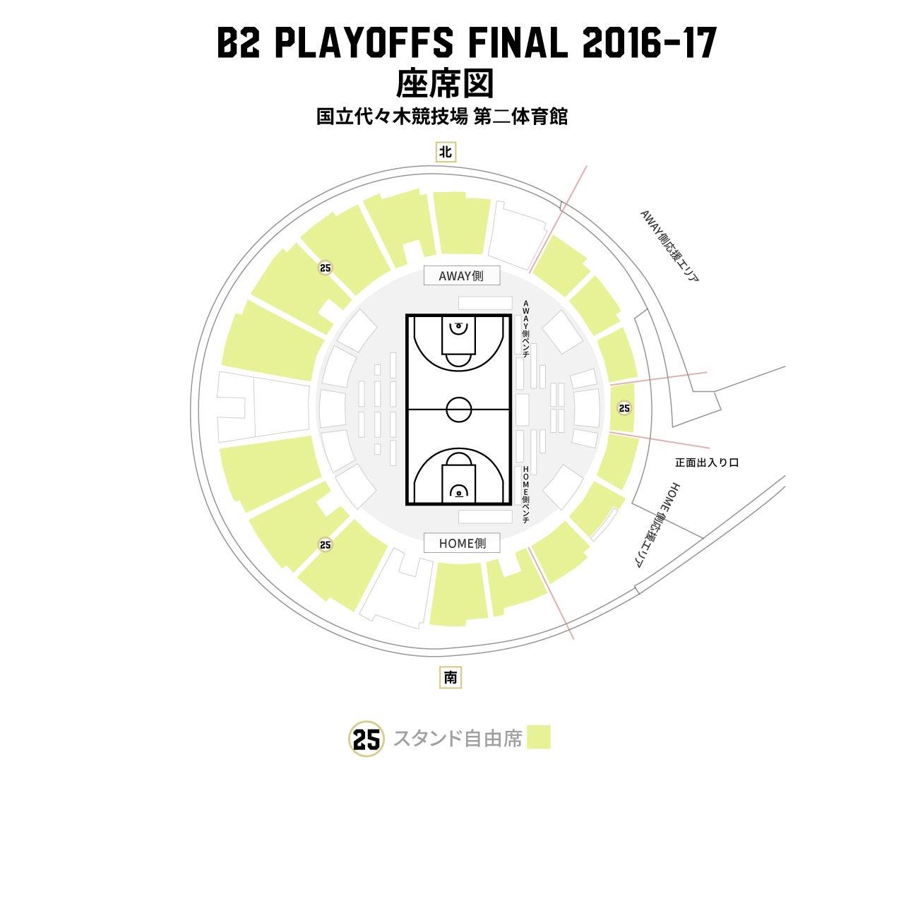 seatview_b2final_seat_25.jpg