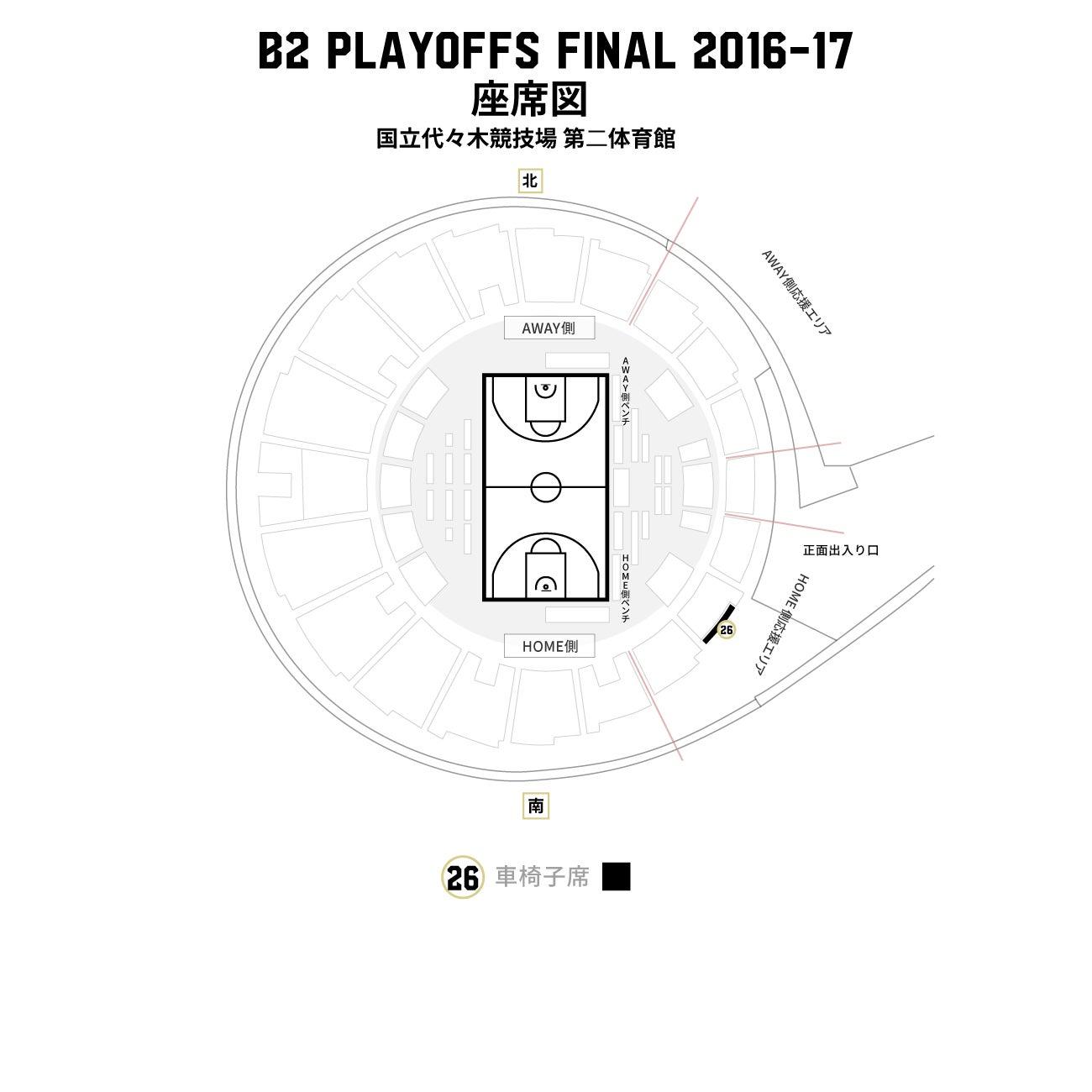seatview_b2final_seat_26.jpg