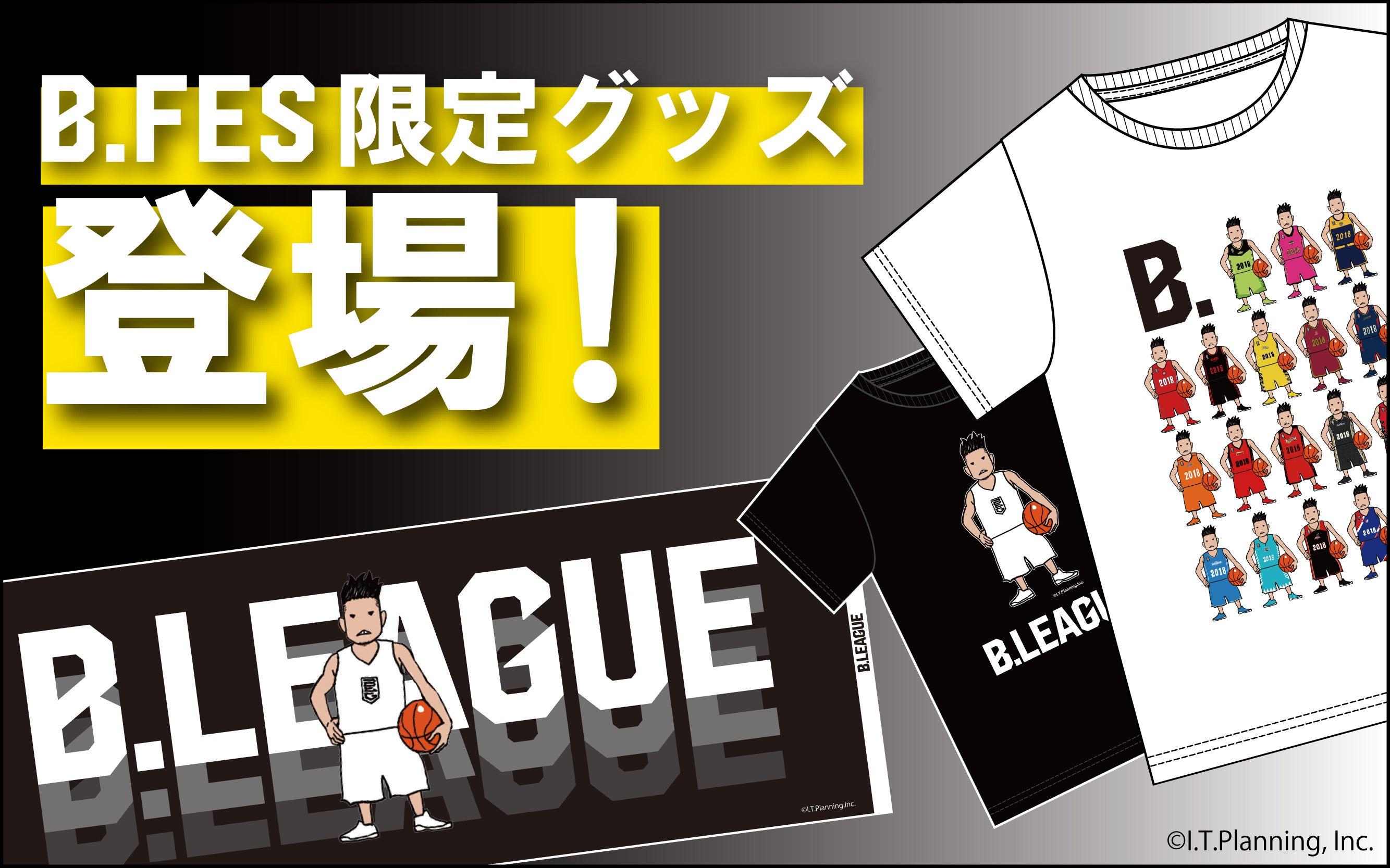 B.FES限定グッズ発売