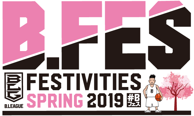 B.FES B.LEAGUE FESTIVITIES SPRING 2018