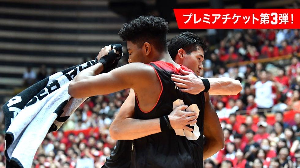 日本代表戦の観戦チケットが当たる!