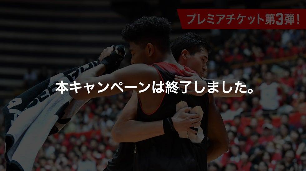 日本代表線の観戦チケットが当たる!