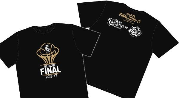 cs-final_shirt.jpg