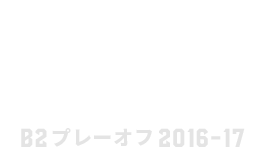 logo-header-b2-po-sp.png