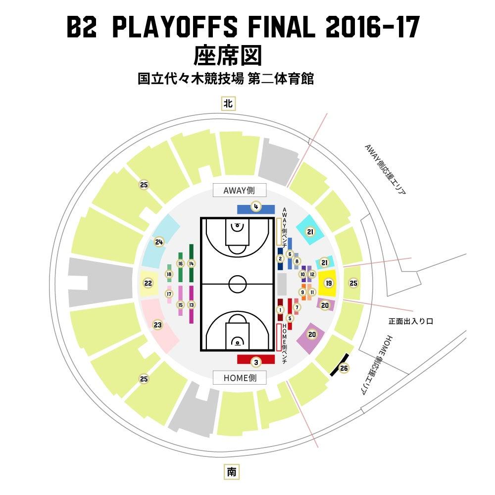 seatview-b2-final.jpg