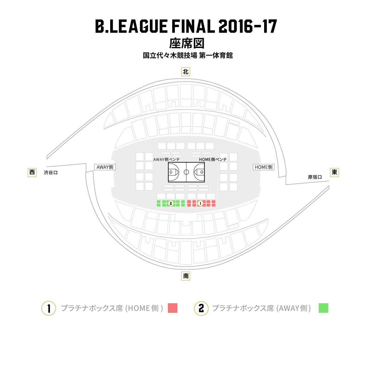 seatview_final_seat_01_02.jpg
