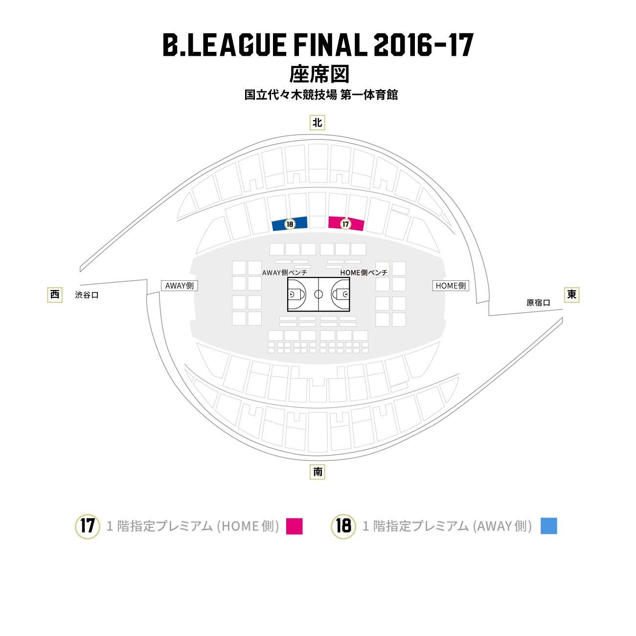 seatview_final_seat_17_18.jpg