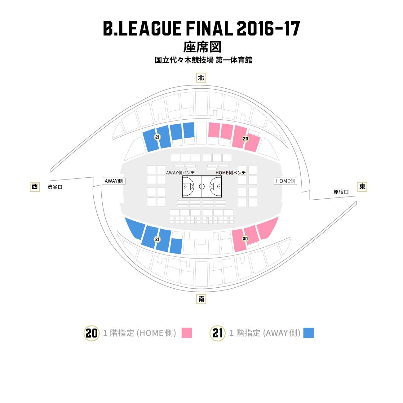 seatview_final_seat_20_21.jpg