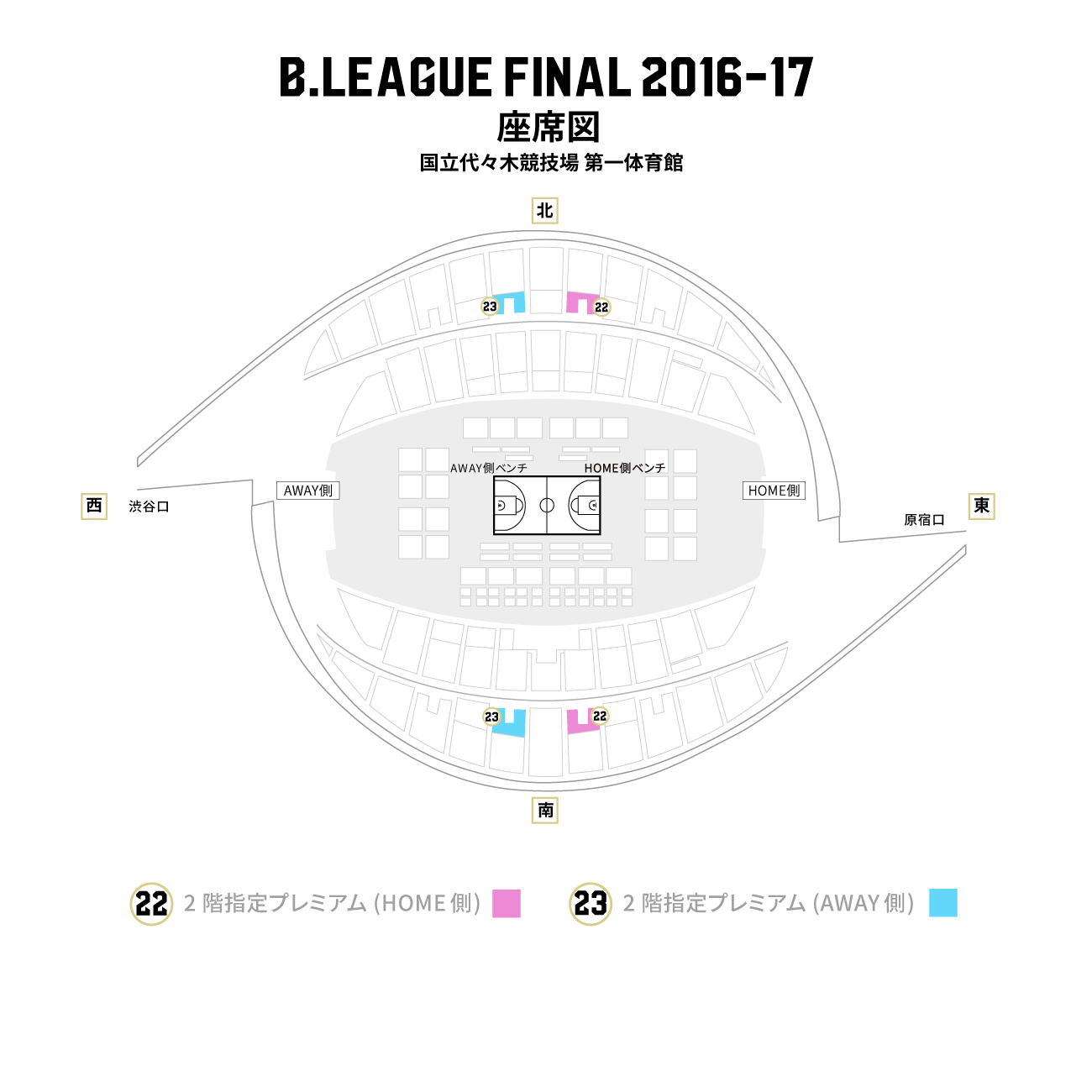 seatview_final_seat_22_23.jpg