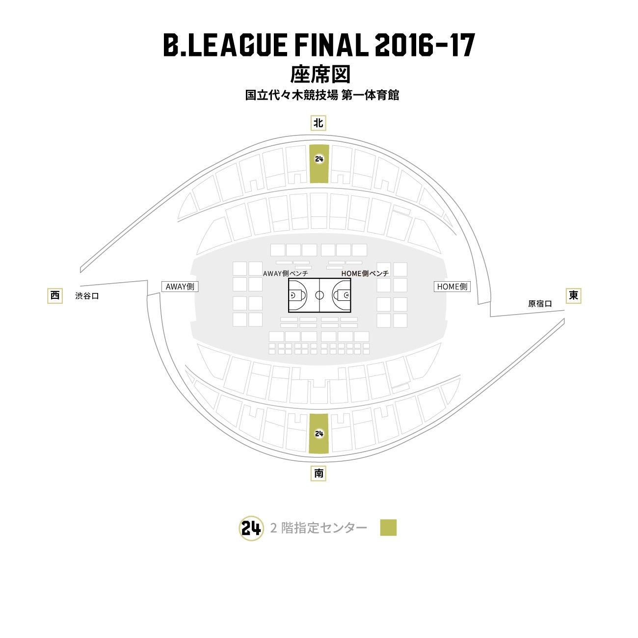 seatview_final_seat_24.jpg