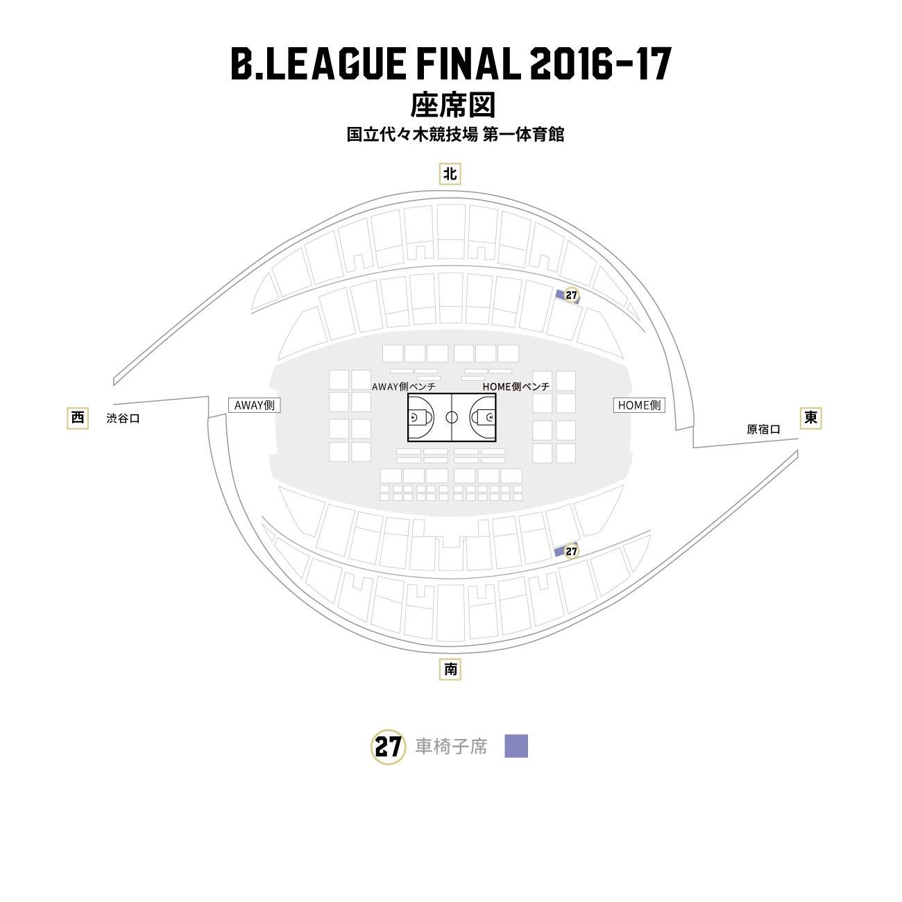 seatview_final_seat_27.jpg