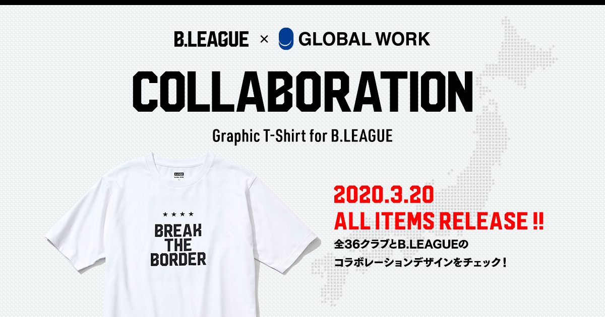 B.LEAGUE × GLOBAL WORKコラボアイテムをゲットしよう!