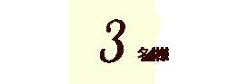 img-rule-01.png