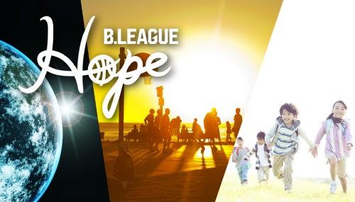 b.league hope