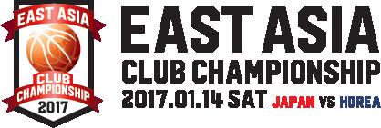 B.LEAGUE EAST ASIA CLUB CHAMPIONSHIP~日韓クラブ頂上決戦!~